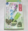 マルカン 鈴虫の飼養水(10本入り)鳴く虫用サプリメント