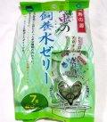 マルカン 鈴虫の飼養水ゼリー(20ケ入り)鳴く虫用昆虫ゼリー